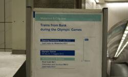 An unusual train movement on the London Underground