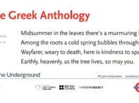 New summer poems on the London Underground/Overground