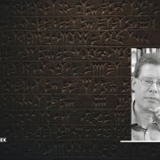 Cracking Ancient Codes: Understanding Early Writing