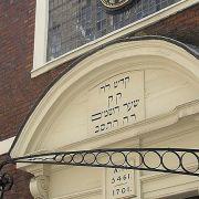 Jewish London Virtual Tour