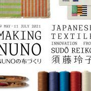 MAKING NUNO Japanese Textile Innovation from Sudō Reiko