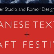 Japanese Textiles and Craft Festival 2021