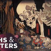 Myths & Monsters