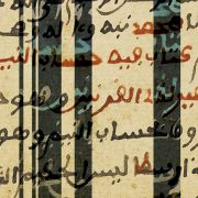The Manuscripts and Intellectual Legacy of Timbuktu