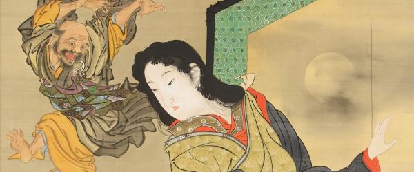 Kyōsai: The Israel Goldman Collection